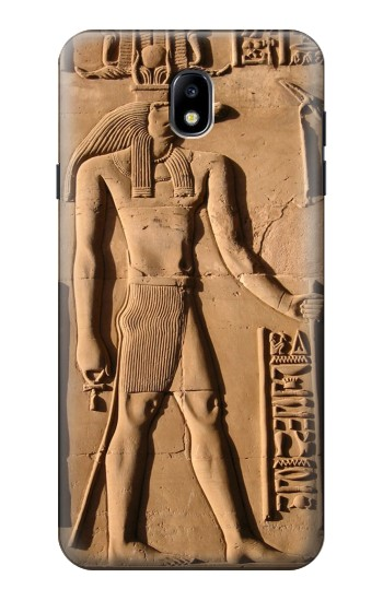 Printed Egyptian Anubis Samsung Galaxy J7 (2018) Case