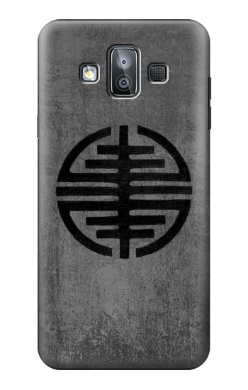 Printed Symbol of Freedom Samsung Galaxy J7 Duo Case