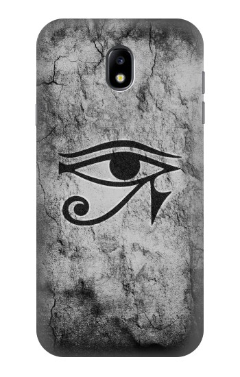 Printed Sun Eye Of Horus Samsung Galaxy Core I8260 Case
