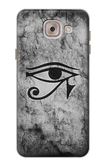 Printed Sun Eye Of Horus Asus Zenfone 5 A500CG Case