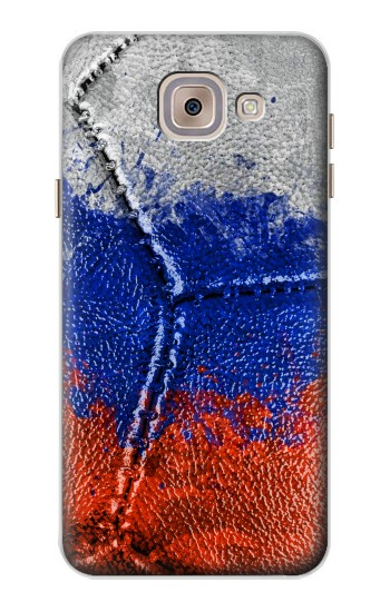Printed Russia Flag Vintage Football 2018 Asus Zenfone 5 A500CG Case