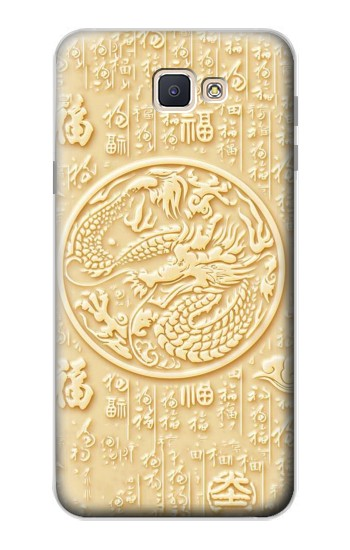 Printed White Jade Dragon Samsung Galaxy J7 Prime Case