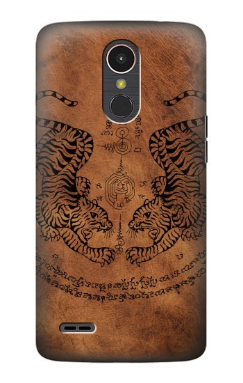 Printed Sak Yant Twin Tiger LG K10 (2017) Case