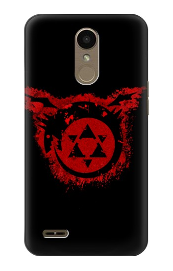 Printed Full Metal Alchemist Uroboros Tattoo LG K10 (2018) Case