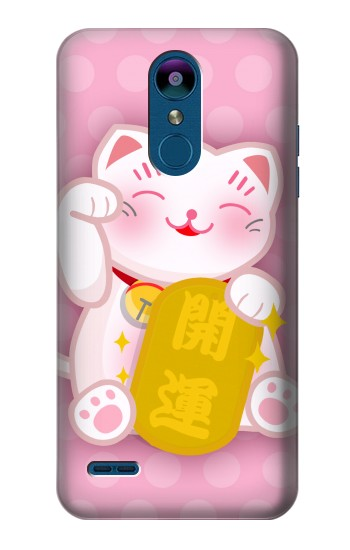Printed Neko Lucky Cat LG K8 (2018) Case