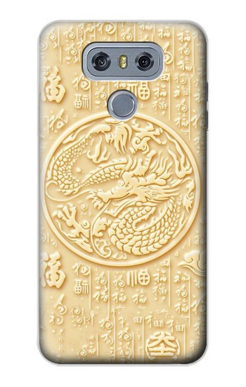 Printed White Jade Dragon alcatel Hero 2 Case