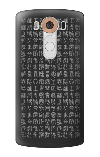 Printed Chinese Ancient Alphabet LG V10 Case