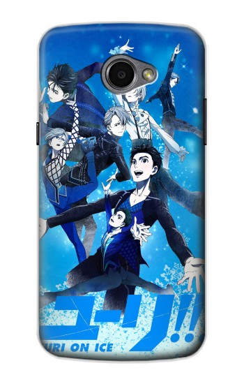 Printed Yuri On Ice LG G Pro 2 Case