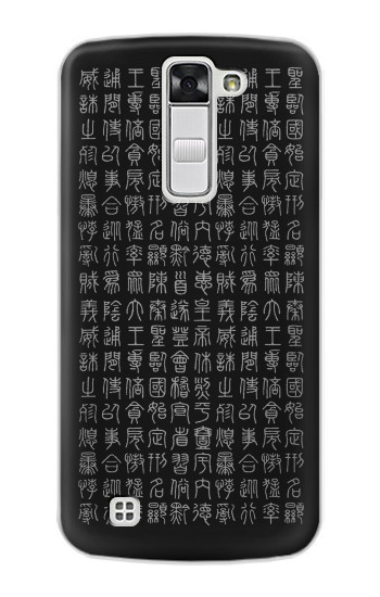 Printed Chinese Ancient Alphabet LG G Stylo Case