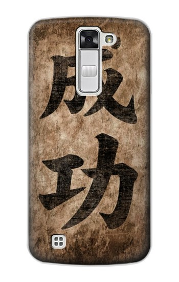 Printed Seikou Japan Success Words LG G Stylo Case