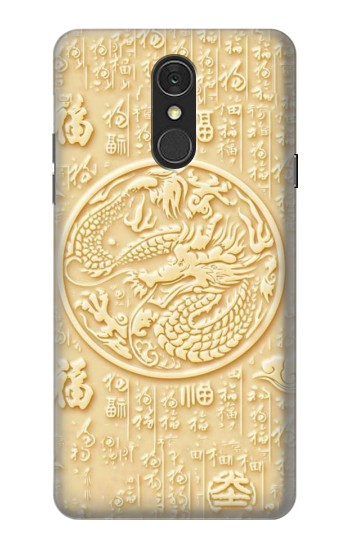 Printed White Jade Dragon LG Q7 Case