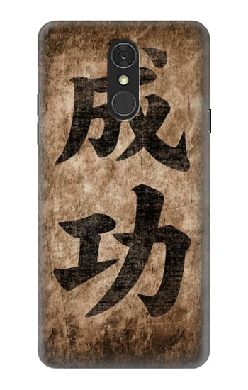 Printed Seikou Japan Success Words LG Q7 Case