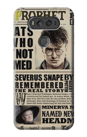 Printed Harry Potter Daily Prophet LG G Flex 2 Case