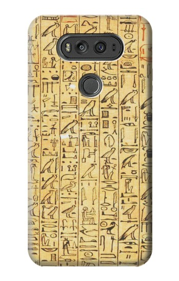 Printed Egyptian Coffin Texts LG G Flex 2 Case