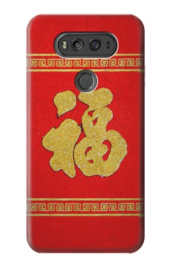 Printed Chinese New Year Fu LG G Flex 2 Case