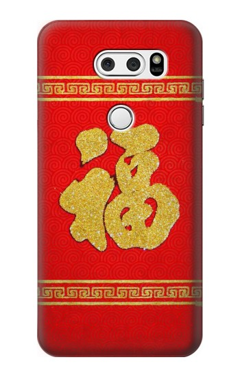 Printed Chinese New Year Fu LG L90 D405 Case