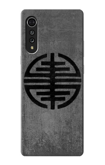 Printed Symbol of Freedom LG Velvet Case