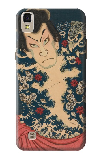 Printed Toyohara Kunichika The Aabuki Actor LG F70 D315 Case