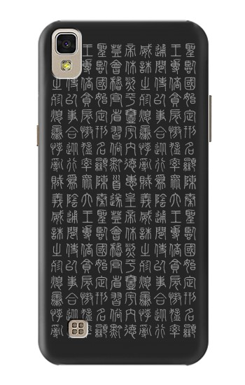 Printed Chinese Ancient Alphabet LG F70 D315 Case
