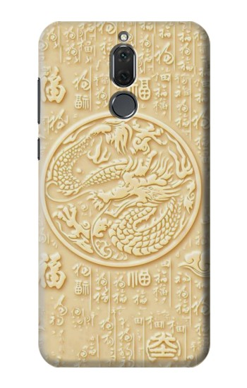 Printed White Jade Dragon Huawei Mate 10 Lite Case