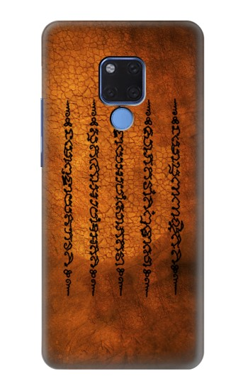 Printed Sak Yant Yantra Five Rows Success And Good Luck Tattoo Huawei Mate 20 X Case