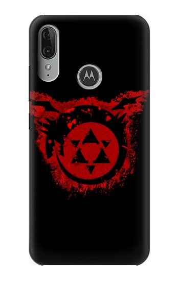 Printed Full Metal Alchemist Uroboros Tattoo Motorola Moto E6 Plus Case
