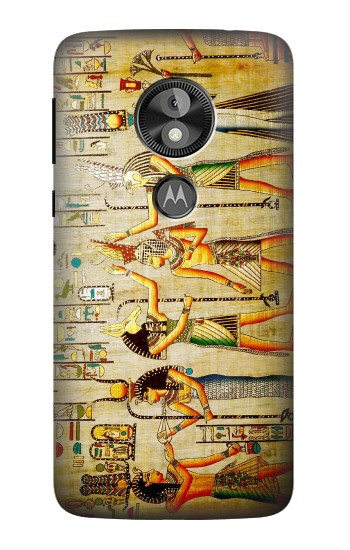 Printed Egypt Wall Art  Case