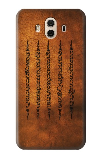 Printed Sak Yant Yantra Five Rows Success And Good Luck Tattoo Huawei Honor 5X Case