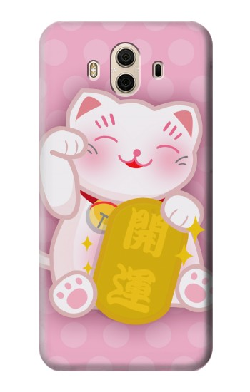 Printed Neko Lucky Cat Huawei Honor 5X Case
