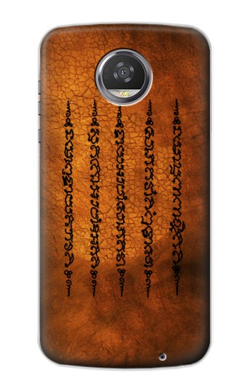 Printed Sak Yant Yantra Five Rows Success And Good Luck Tattoo HTC Desire 310 Case