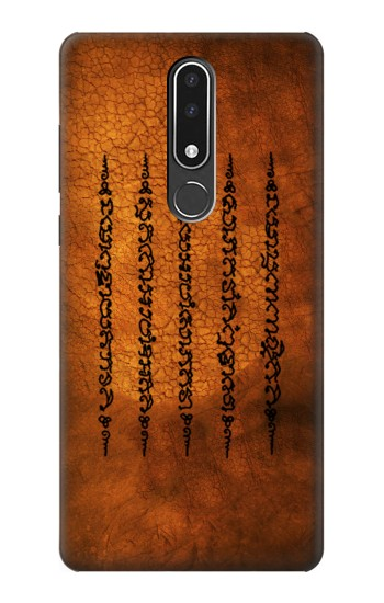 Printed Sak Yant Yantra Five Rows Success And Good Luck Tattoo Nokia 3.1 plus Case