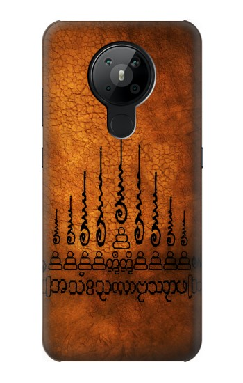 Printed Sak Yant Yantra Gao Yord The 9 Spires of Protection Tattoo Nokia 5.3 Case
