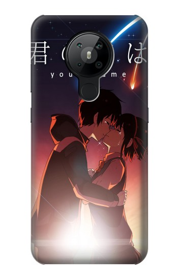 Printed Your Name I Will Be Searching For You Nokia 5.3 Case