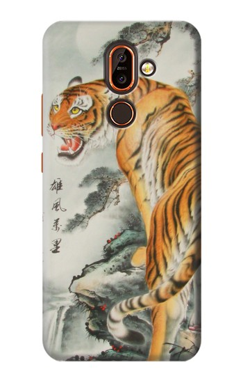 Printed Chinese Tiger Painting Nokia 7 plus Case