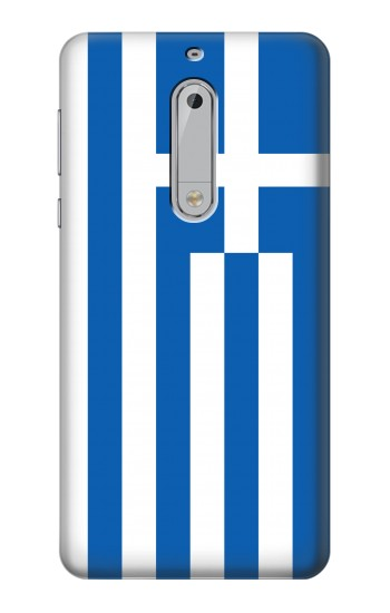 Printed Flag of Greece HTC Desire 510 Case