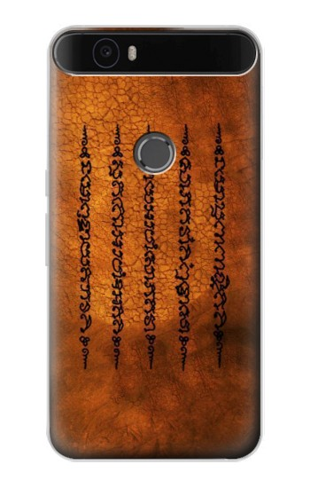Printed Sak Yant Yantra Five Rows Success And Good Luck Tattoo Huawei Nexus 6P Case