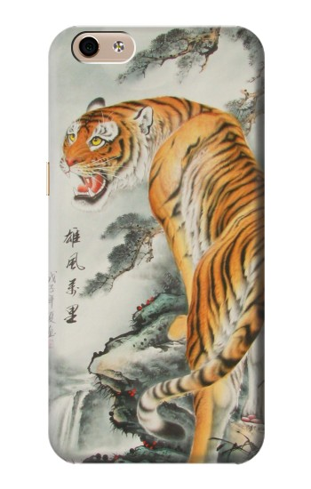 Printed Chinese Tiger Painting alcatel Idol 3 (5.5) Case