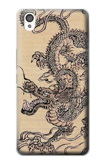 Printed Antique Dragon OnePlus X Case