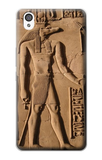 Printed Egyptian Anubis OnePlus X Case