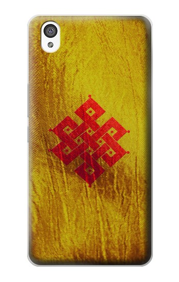 Printed Eternal Knot Unity Buddhist Spiritual Meditation Sign OnePlus X Case