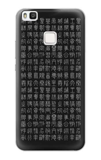 Printed Chinese Ancient Alphabet alcatel Idol 2 S Case