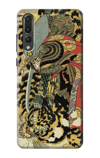 Printed Kashiwade Hanoshi 800 Heroes Of The Japanese Huawei P20 Pro Case