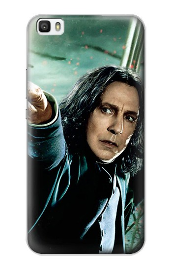 Printed Harry Potter Snape Huawei P8lite Case