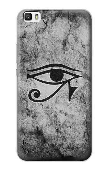 Printed Sun Eye Of Horus Huawei P8lite Case