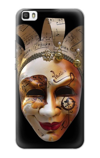 Printed Venice Carnival Mask Huawei P8max Case
