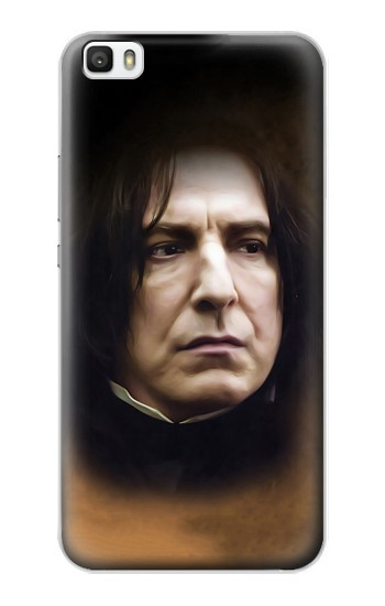 Printed Professor Snape Harry Potter Huawei P8max Case