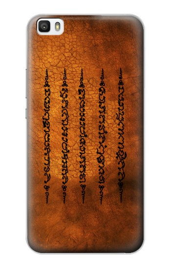 Printed Sak Yant Yantra Five Rows Success And Good Luck Tattoo Huawei P8max Case