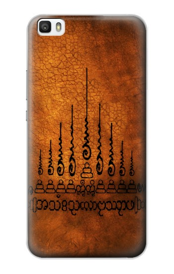 Printed Sak Yant Yantra Gao Yord The 9 Spires of Protection Tattoo Huawei P8max Case