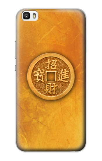 Printed Chinese Coin Good Luck Symbols Huawei P8max Case
