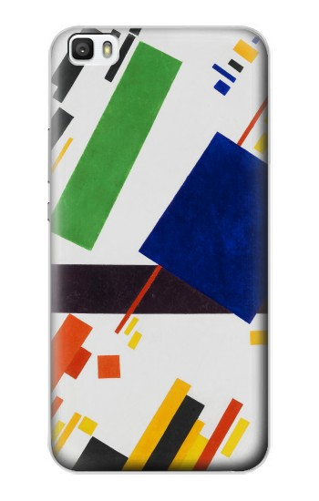 Printed Kazimir Malevich Suprematist Composition Huawei P8max Case